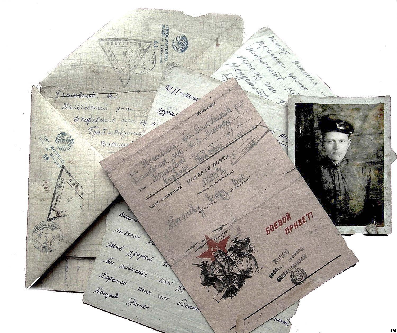пресных картинки с солдатскими письмами равной